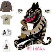 Wildcat3asam